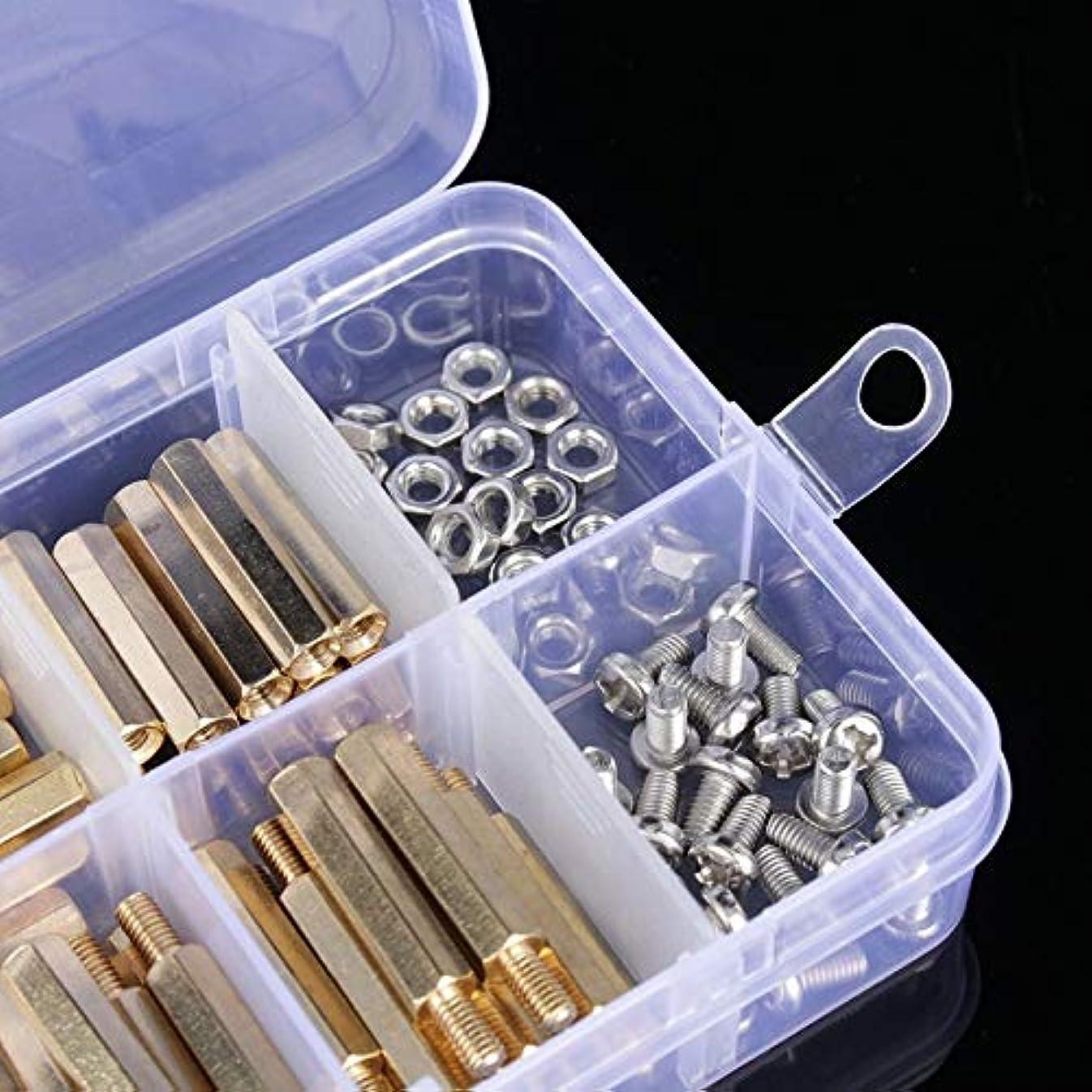 イブ学部長実証するHongyuantongxun 120Pcs /設定M3男性女性真鍮のスタンドオフスペーサーPCBボード六角ネジナット品揃え