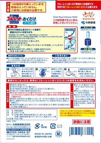 【まとめ買い】ブルーレットおくだけトイレタンク芳香洗浄剤詰め替え用ブーケの香り25g×6個