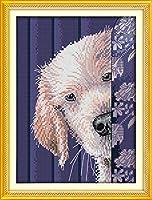 DIY クロスステッチキット、手作り刺繍キット 、図柄印刷 初心者 ホーム装飾 、壁の装飾 、クリスマス プレゼント, 犬 40x50cm