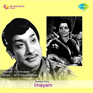 Imayam (Original Motion Picture Soundtrack)