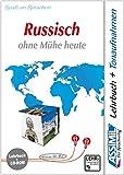 Russisch ohne Mühe heute. Multimedia-PC. Lehrbuch + CD-ROM
