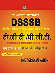 DSSSB T.G.T/P.G.T (HINDI MEDIUM) Paperback – 2017