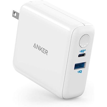 Anker PowerCore III Fusion 5000(PD対応 18W USB-C モバイルバッテリー搭載USB充電器 4850mAh) 【PowerIQ 3.0 (Gen2) / PD対応/PSE技術基準適合/コンセント 一体型/折りたたみ式プラグ】 iPhone iPad Android各種対応 (ホワイト)