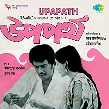 Upapath (Original Motion Picture Soundtrack)