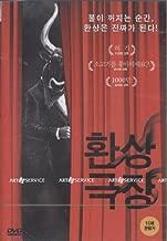 Short! Short! Short! 2010: Fantastic Theater (DVD) (Region-3)