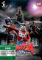 ウルトラマンレオ廉価版  Vol.4 [DVD]