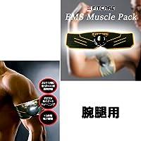 Fitcare マッスルパック MUSCLE PACK EMS ユニセックス(001-EMSMP 002-EMSMP) (黒, 001-EMSMP(腹筋用))