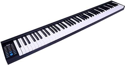 ニコマク 電子ピアノ 88鍵盤 SWAN スリムボディ ワイヤレス長時間利用可能 本物ピアノと同じストローク MIDI対応 奥行きわずか18.5cm 練習にピッタリ