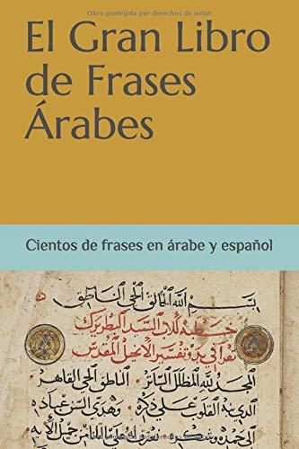 El Gran Libro de Frases Árabes