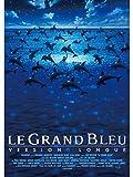 グラン・ブルー 完全版 -デジタル・レストア・バージョン-(字幕版)