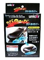 ユニカー(Unicar) のびの~びサドルカバー Lサイズ BS-019