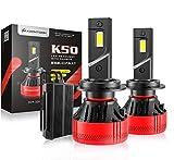 KOOMTOOM H7 Bombillas LED para faros delanteros con Canbus, Ture110 W kit de conversión de faros LED superbrillantes, 6500 K, blanco frío IP65, resistente al agua, paquete de 2