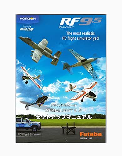 MALTA - リアルフライトRF9.5 セットアップマニュアル単品(FUTABA-WSC1版日本語説明書)