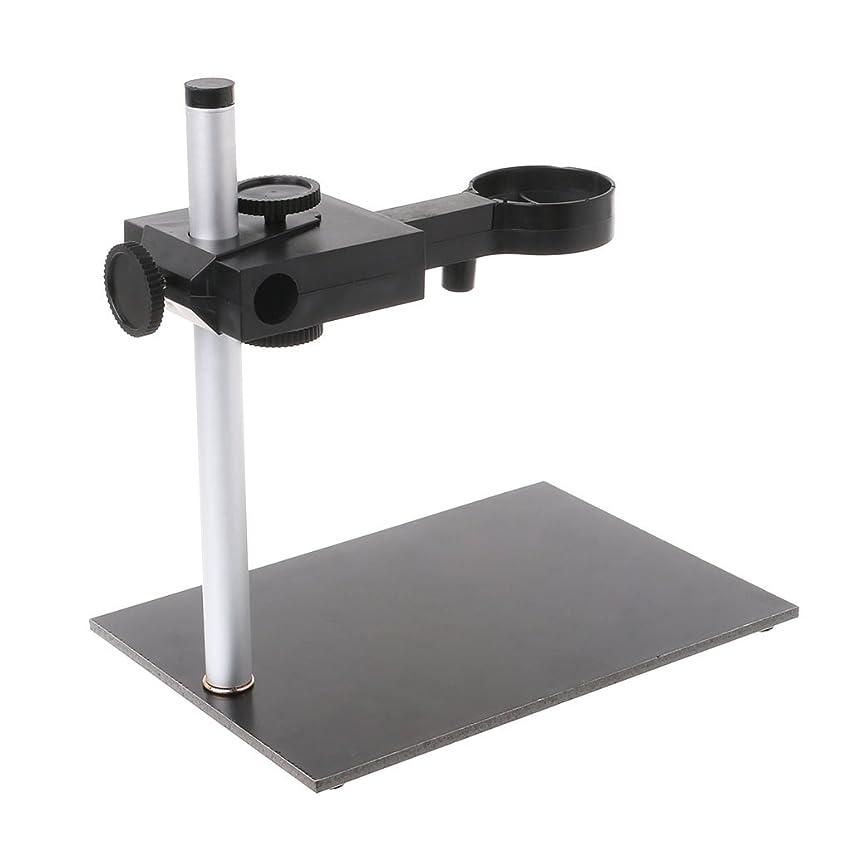 付ける湿度展示会padoryユニバーサルデジタルUSB顕微鏡ホルダースタンドsupport-bracket調整Up and Down
