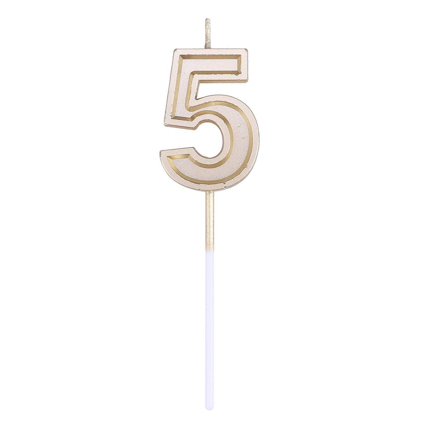メナジェリー接ぎ木オーチャードToyvian ゴールドラメ誕生日おめでとう数字キャンドル番号キャンドルケーキトッパー装飾用大人キッズパーティー(5)