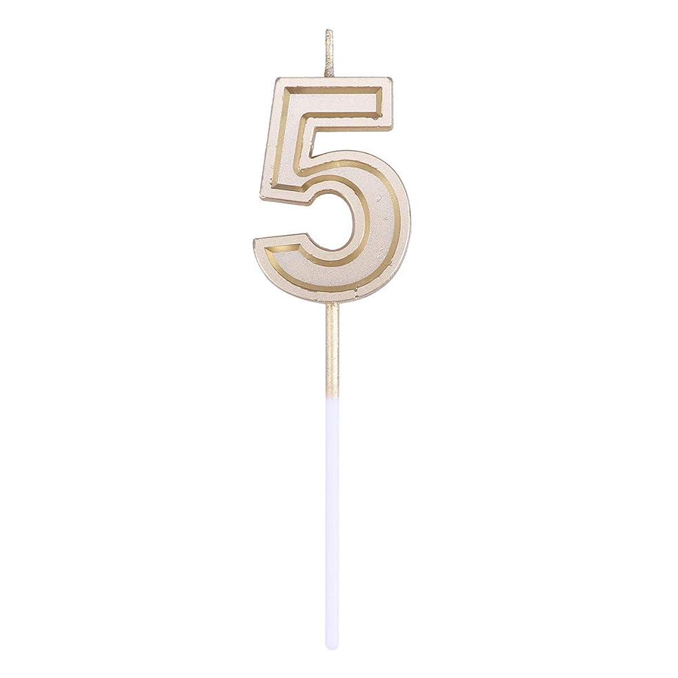 推測敵基礎理論Toyvian ゴールドラメ誕生日おめでとう数字キャンドル番号キャンドルケーキトッパー装飾用大人キッズパーティー(5)