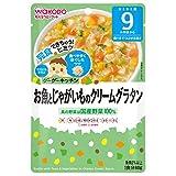 和光堂 グーグーキッチン お魚とじゃがいものクリームグラタン×6袋 [9か月頃から]