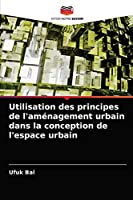 Utilisation des principes de l'aménagement urbain dans la conception de l'espace urbain