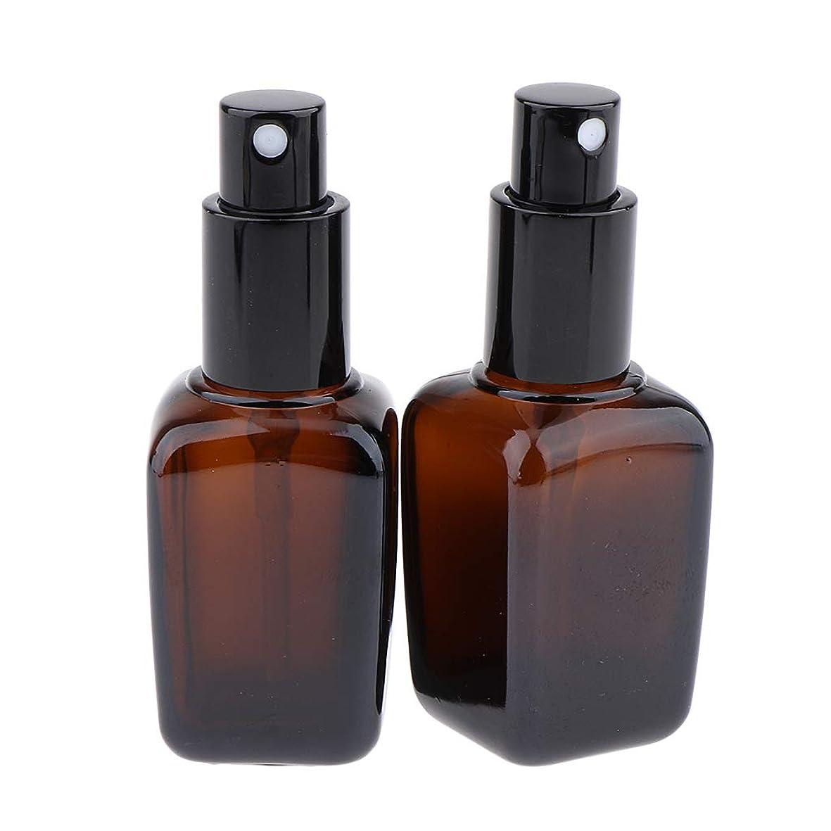 スチール摂動クランシーSM SunniMix 2本 スプレーボトル ガラス ポンプボトル 漏れ防止 香水ボトル 5サイズ選べ - 30ml