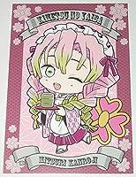 甘露寺蜜璃鬼滅の刃 アニメイト フェア特典 ポストカード