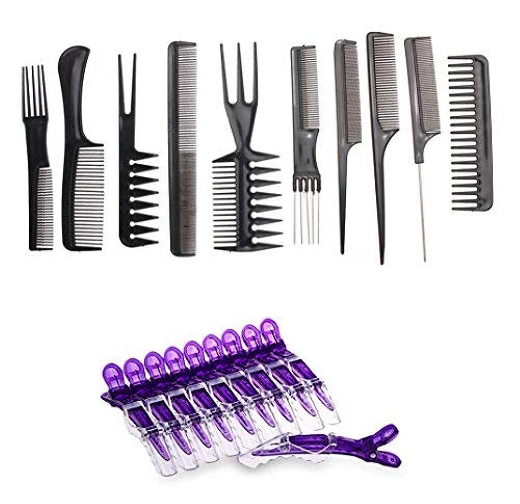 飼いならす追い払うデッドロックLe Fu Li 10pcs/Set Professional Hair Brush Comb Salon Barber Anti-static Hair Combs Hairbrush Hairdressing Combs Hair Care Styling Tools [並行輸入品]