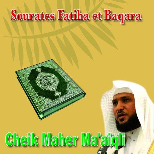 Sourates El-Fatiha & Al-Baqara - Quran - Coran - Récitation Coranique