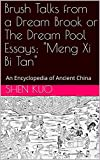 Brush Talks from a Dream Brook or The Dream Pool Essays; 'Meng Xi Bi Tan': 梦溪笔谈 An Encyclopedia of Ancient China