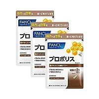 FANCLファンケル プロポリス 30日 60粒(徳用3セット)