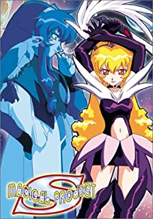 Magical Project S 2: Pixy Misa Finale [DVD] [Import]