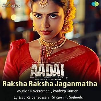 """Raksha Raksha Jaganmatha (From """"Aadai"""") - Single"""