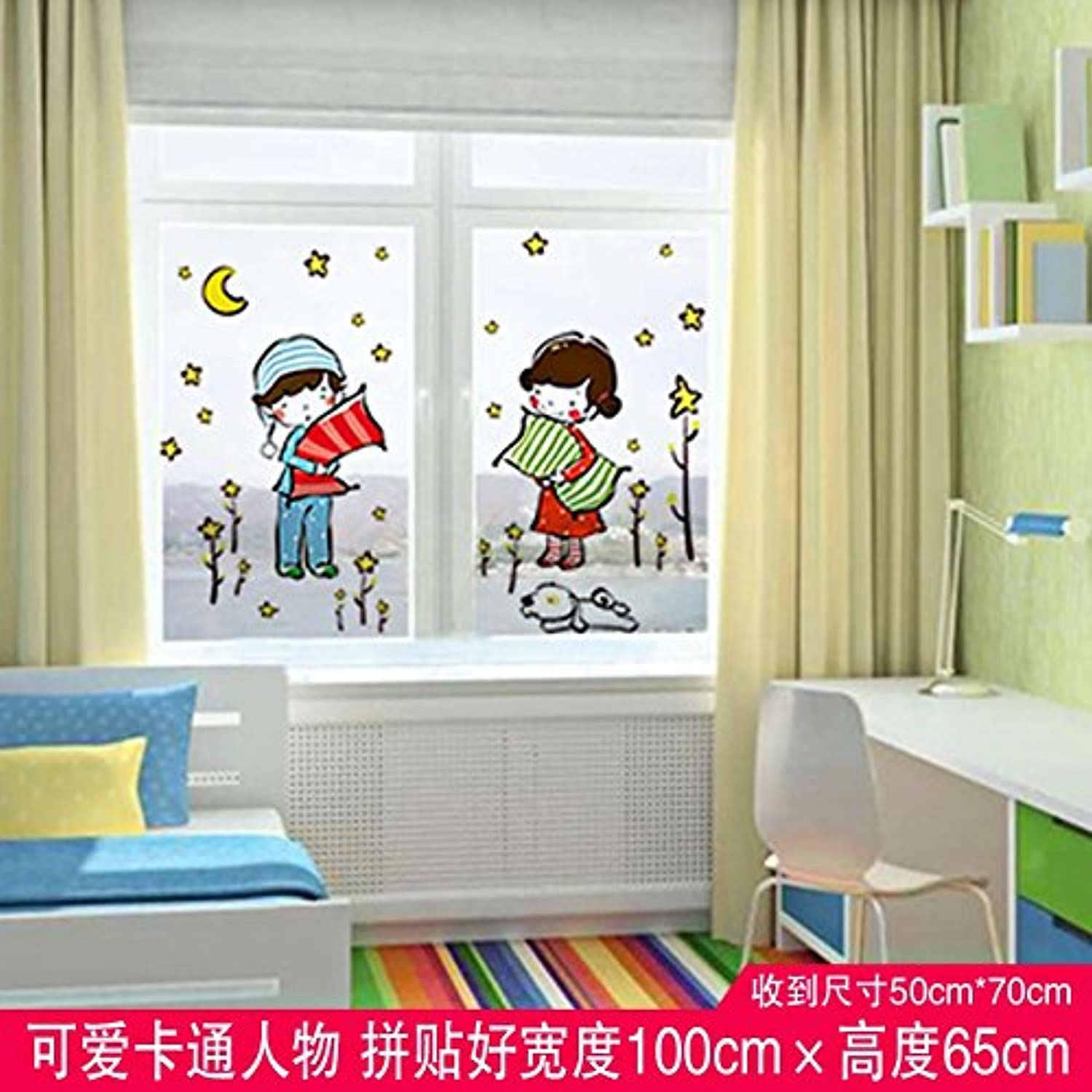 Znzbzt Bedroom Wall Art Sticker Room Interior Wall Painting self Adhesive, Cute Cartoon Characters, King