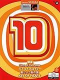 エレクトーングレード7~6級 STAGEA ヒットソングシリーズ 10