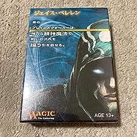 マジックザギャザリング 東京ゲームショー特典