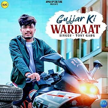 Gujjar Ki Wardaat - Single