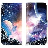 Galaxy S8+ SC-03J/SCV35 対応 スマホケース 全機種対応 手帳型 宇宙 惑星 星 星柄 月 プラネタリウム 銀河 コスモ 空 スペース space スマートフォン ケース