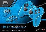 Gioteck - Mando Con Cable Vx2, Color Azul (PS3)