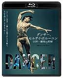 ダンサー、セルゲイ・ポルーニン 世界一優雅な野獣【通常版】[Blu-ray/ブルーレイ]