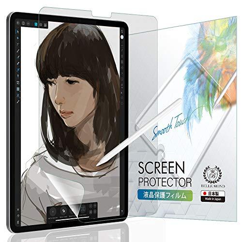 BELLEMOND Papier-Displayschutzfolie kompatibel mit iPad Air 4 27,7 cm (11 Zoll) (2020) – Schreiben, Zeichnen und Skizzieren mit dem Apple Pencil wie auf Papier – entspiegelte Papierfolie