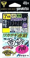 がまかつ(Gamakatsu) ワカサギ連鎖 白雪 袖 7本 W231 1-0.2.