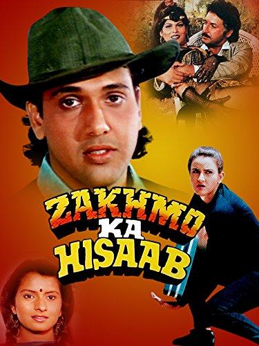 Zakhmo Ka Hisaab