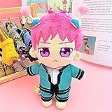 Anime Plush Saiki K - Uoozii - Saiki K Plushie 7.8'/20cm with 1 Set 20cm Kawaii Doll Clothes - Cute Stuffed Anime Figure Saiki K Plush