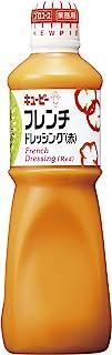 キユーピー フレンチドレッシング (赤) 1L (業務用)