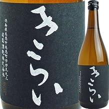 司菊酒造 特別純米酒 きらい (黒) 720ml
