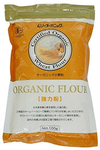 むそう オーガニック小麦粉・強力粉 500g