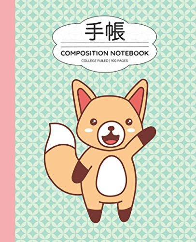 Composition Notebook College Ruled: Cute Japanese Kawaii School Supplies & Stationery For Teen Girls | Pastel Fox Cover