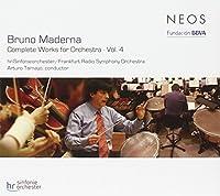 Bruno Maderna: Complete Works for Orchestra, v. 4 (Aura, Quadrivium, Amanda, Giardino religioso) (2013-07-02)