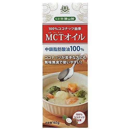 仙台勝山館 MCTオイル 165g