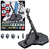 Bandai Hobby Action Base 1 Display Stand (1/100 Scale), Blac