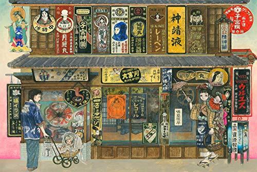 MTAMMD Puzzles Tienda De Estilo Japonés Calle Adulto