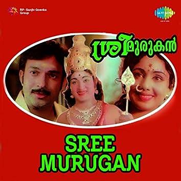 "Om Namassivaya Om Namassivaya (From ""Sree Murugan"") - Single"